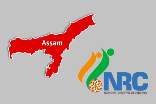 NRC IN ASSAM.